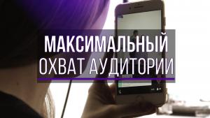 телемост для трансляции в социальную сеть, трансляция в Вконтакте и Фейсбук